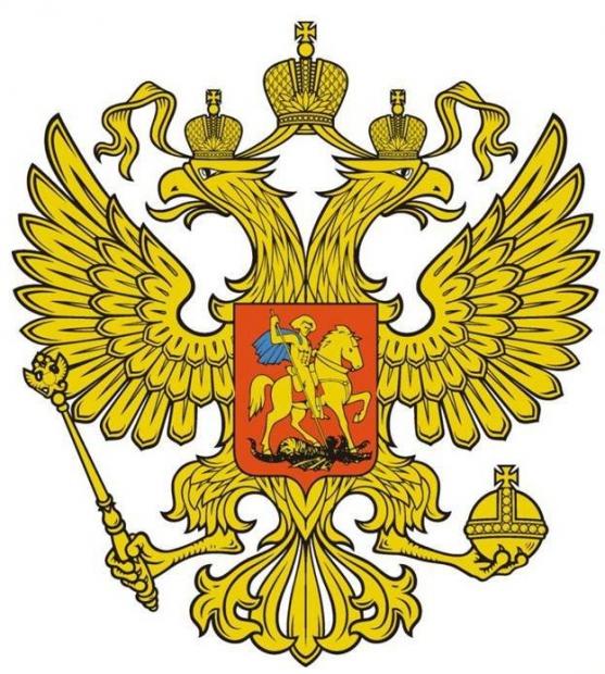 Flag And Emblem >> Russian Flag And Emblem