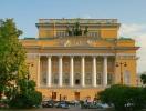 Alexandrinsky Theatre | St-Petersburg