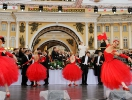 Ballet and Opera on Palace Square