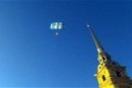 Base jumping st petersburg