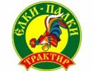 Elki Palki