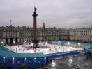 Ice rink palace square