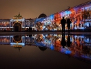 Light show to be shown on the facades of Palace Square
