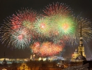 New Year's Fireworks on the Beach of Peter and Paul Fortress