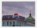 Pepsi sign on Nevsky