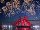 Scarlet Sails 2014