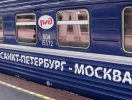 St-Petersburg Moscow Train