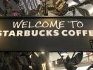 Starbucks Nevsky