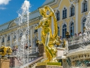 The closing of the fountains in Peterhof