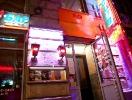 Cafe-Bar Pьer