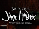 Jimi Hendrix Blues Club