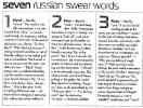 Russian Curse Words / Russian mat