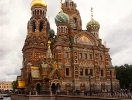Church on Spilled Blood, SP