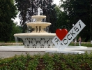Gorky Park, Moscow   (Cool!)